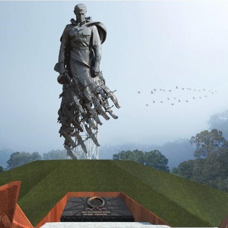"""Ржев. """"Летят журавли"""". Мемориал Советскому солдату"""