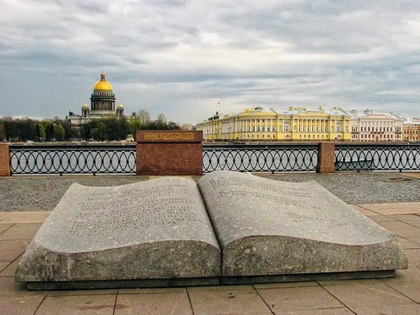 Книжная столица (с посещением Президентской библиотеки)