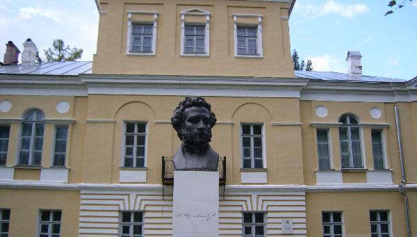 • Музей Пушкина в Берново