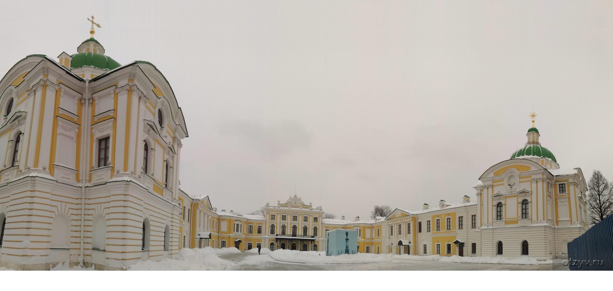 • Дворец в Твери