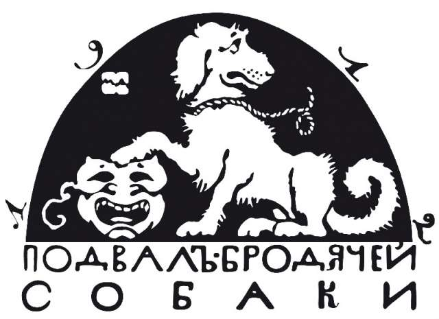 Легендарный «Подвал» на Михайловской, 5