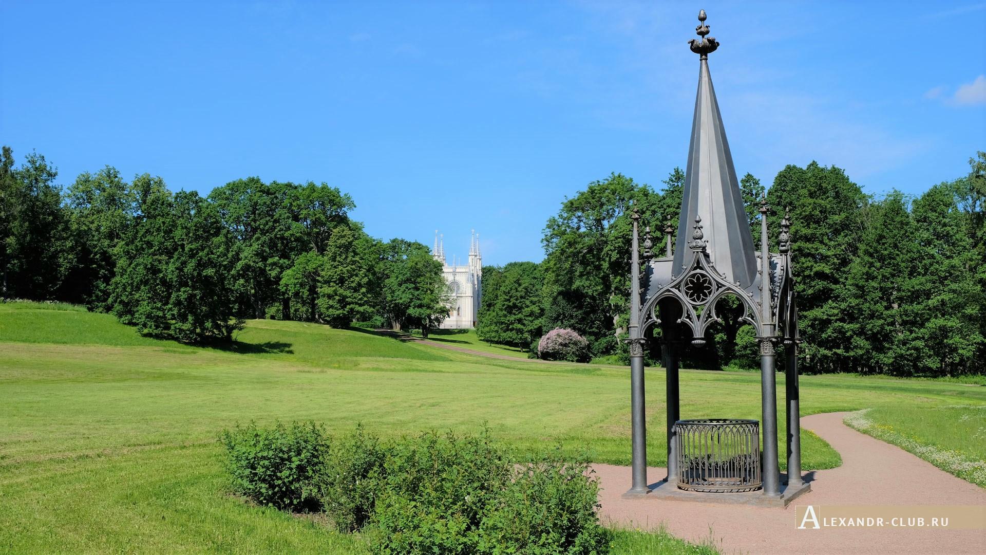 Парк для императора и императрицы