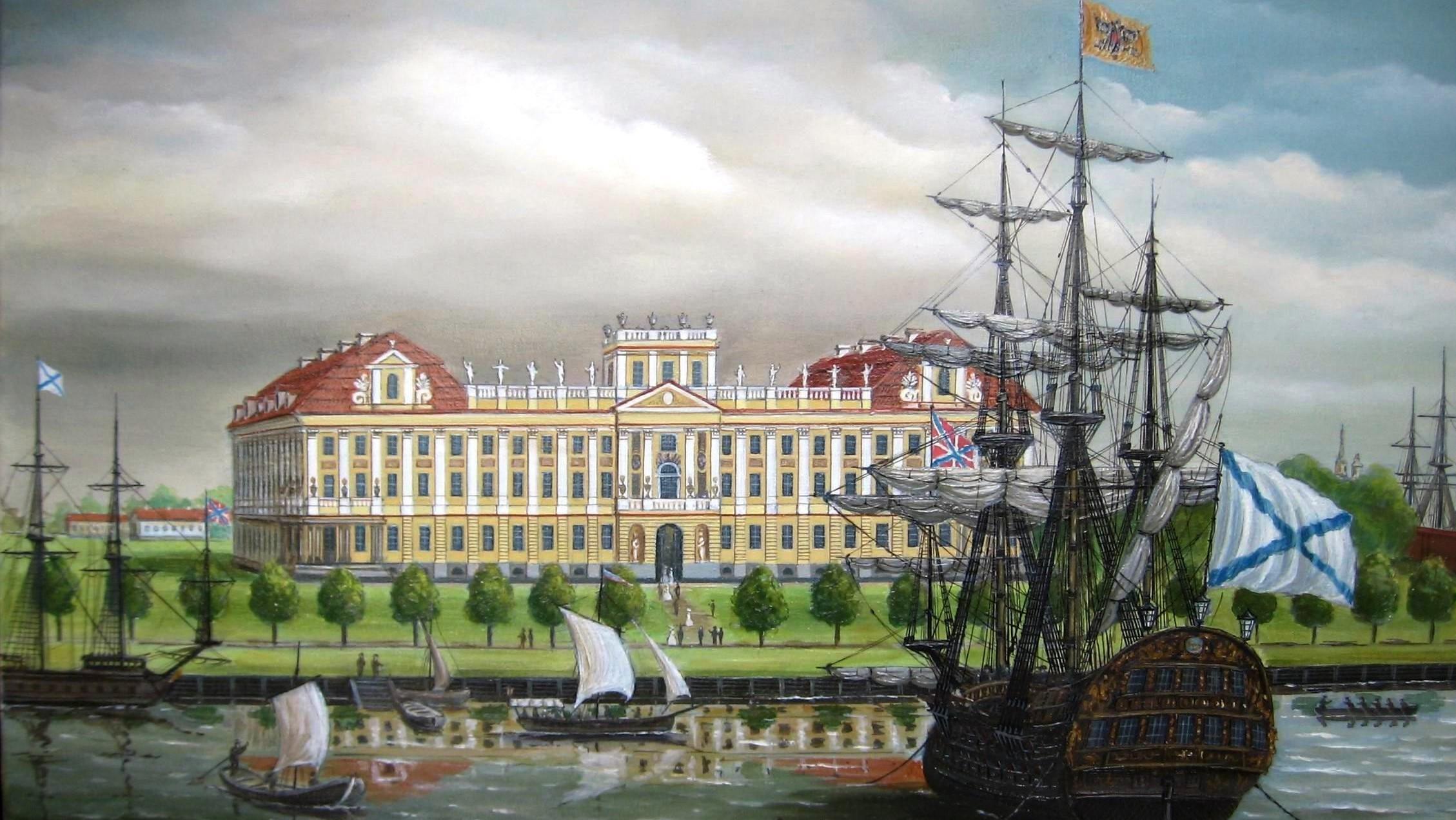 Кронштадт – город моряков, революции и славы