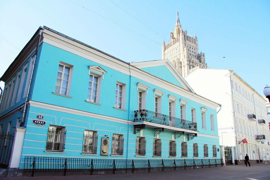 Пушкинская Москва