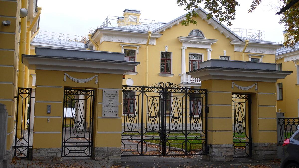 Парково-промышленный Петровский остров