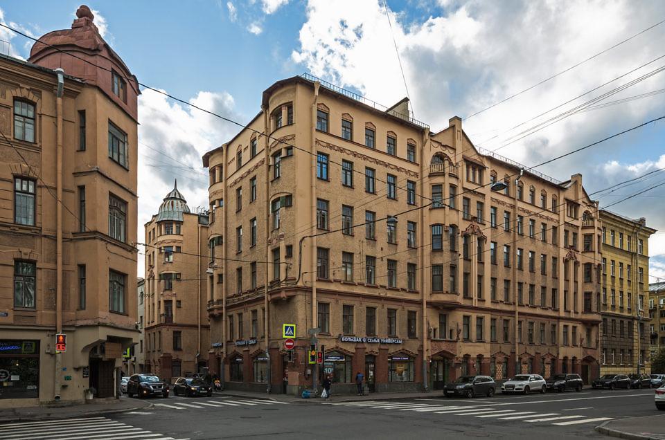 Доходный дом Алюшинского