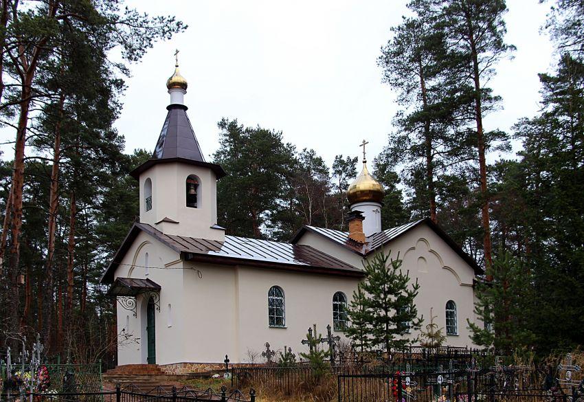 Лосицы — храм во имя святителя Митрофана Воронежского