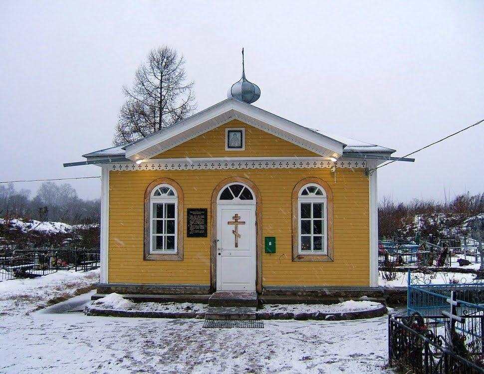 Деревня Городец (часовня Трифона Городецкого)