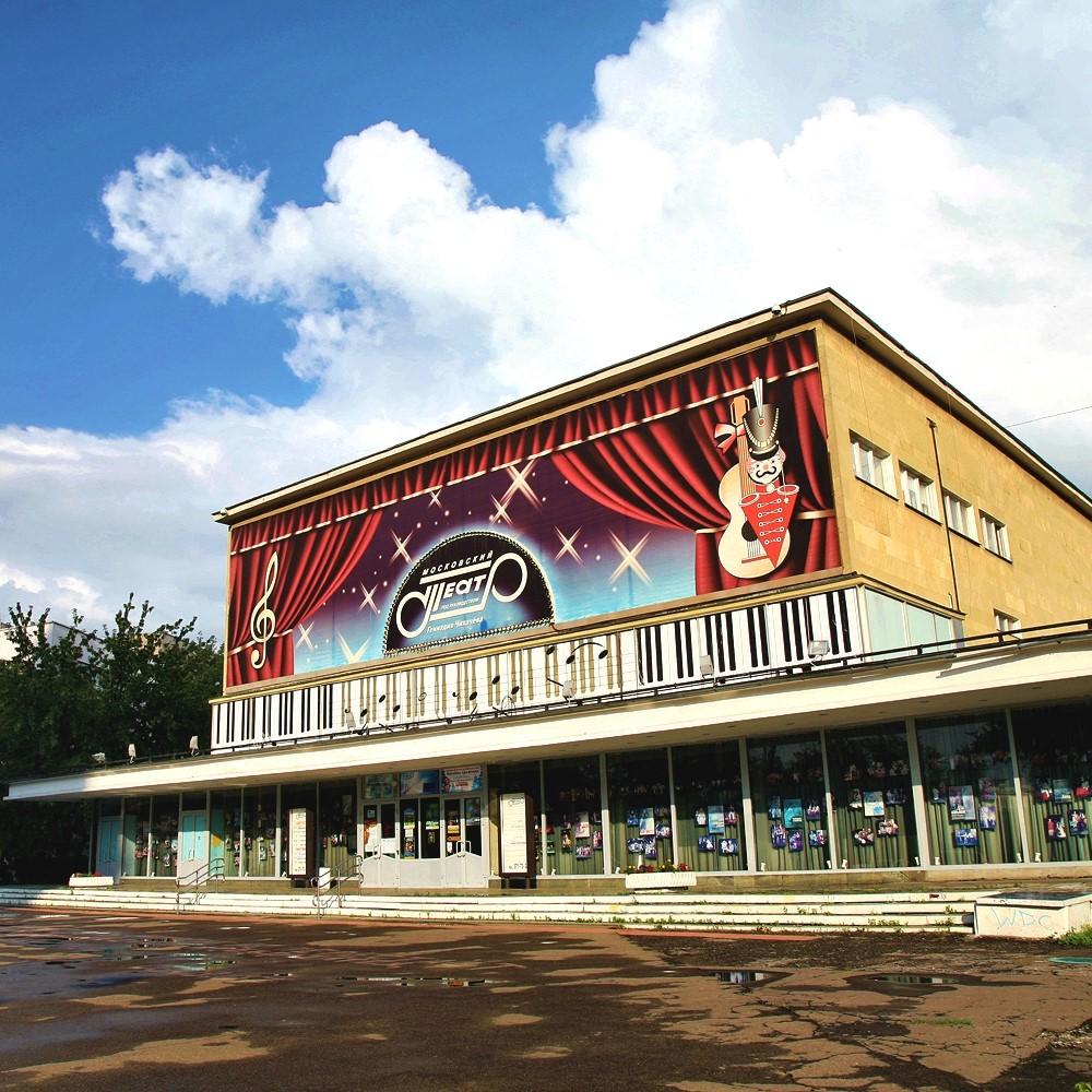 Театр п/р Г. Чихачева