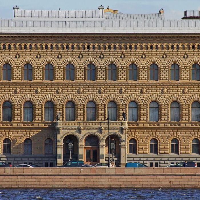 Дом ученых им. М. Горького РАН